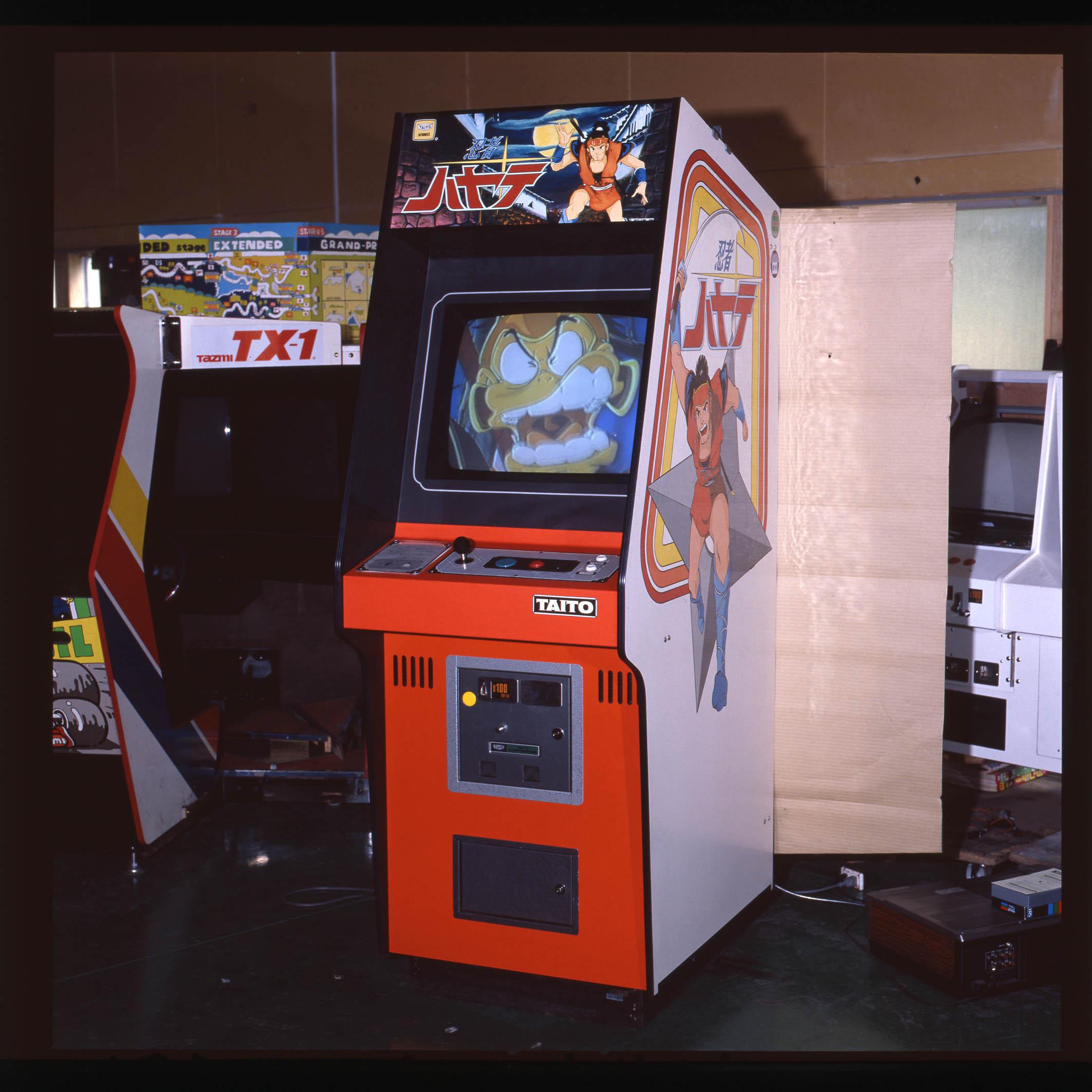 Laserdisc Game Cabinets
